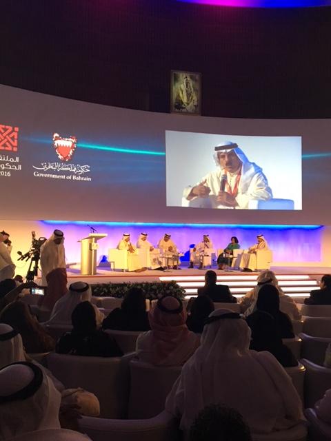 Government Forum 2016